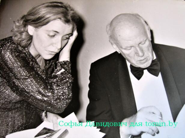 Святослав Рихнер и Лилия Батырева в Бресте (фото)
