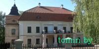 Во дворце Немцевичей листают дневник истории: в Скоках проходит научно-практическая конференция, посвященная знаменитому роду