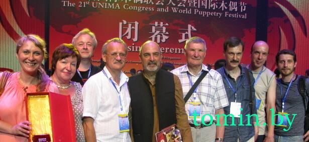 Беларусь лучше всех: Брестский театр кукол приехал из Китая победителем (фото)