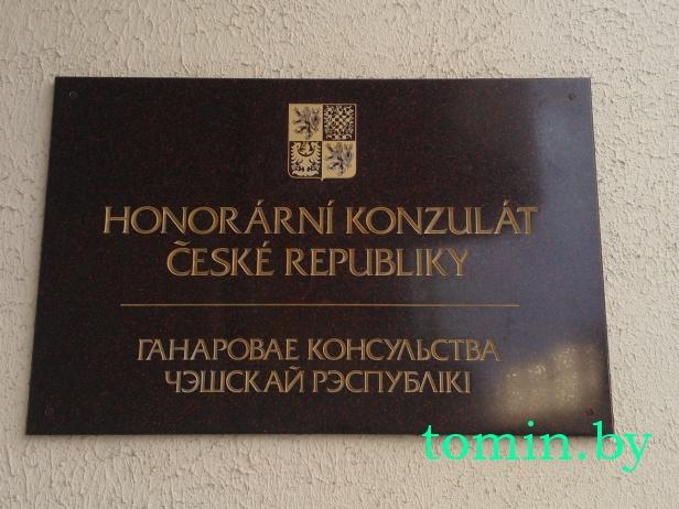 В Бресте открылось Почетное Консульство Чешской Республики