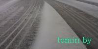 На трассах М1/Е30 и М10 введен спецплан «Погода»