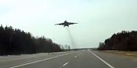 МиГи и Су на автомагистрали: тренировка военных летчиков (фото)