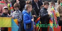 """В Минске прошел фестиваль воздушных змеев """"ТехноЭнергия"""" (фото)"""