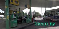 В Беларуси завтра дорожает топливо (фото)