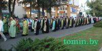 Крестный ход в честь Афанасия Брестского пройдет 18 сентября в Бресте (фото)