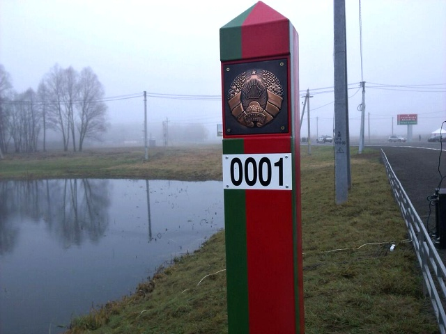 Первый пограничный знак установлен 13 ноября 2013 года на белорусско-украинской границе в Добрушском районе Гомельской области - фото