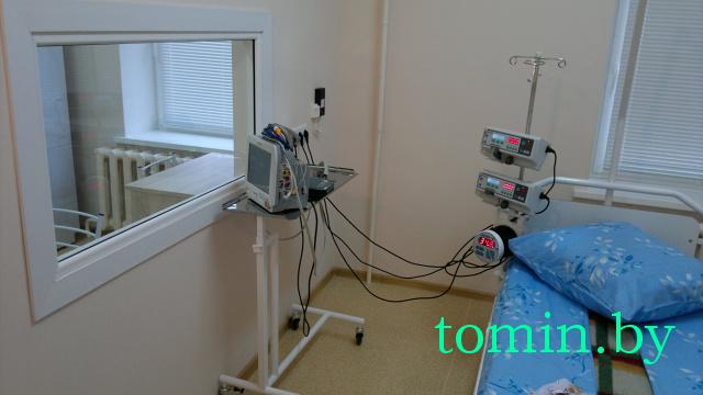 Регистратура 21 больницы