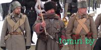 В музее «Усадьба Немцевичей» Брестского района 14 декабря пройдет военно-исторический фестиваль - фото