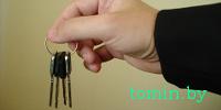 Минчане пытаются заработать до $800 в сутки за сдачу своей квартиры гостям ЧМ-2014 - фото