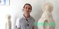 Скульптор Алексей Леонов - фото