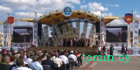 Пинск, «Дожинки-2014». Лучшие по итогам жатвы получили награды - фото