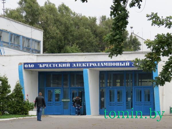 Брестский электроламповый завод - фото