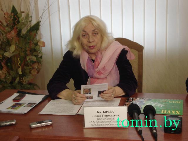 Лилия Батырева. Фото Тамары ТИБОРОВСКОЙ