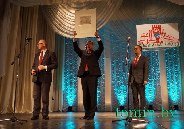 Брест получил сертификат, подтверждающий звание культурной столицы Беларуси 2015 года - фото