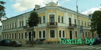 Брестский областной краеведческий музей - фото