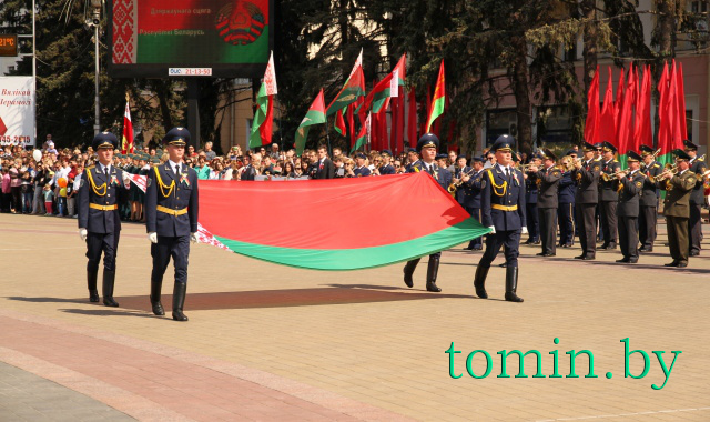 День Государственного герба и Государственного флага Республики Беларусь. Фото Тамары ТИБОРОВСКОЙ