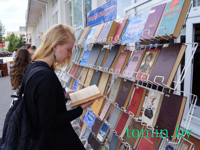 Праздник книги «Читающий бульвар» в Бресте. Фото Тамары ТИБОРОВСКОЙ