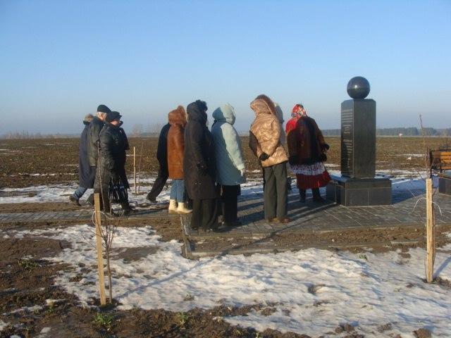 Пункт «Дуга Струве» в деревне Бездеж Дрогичинского района - фото