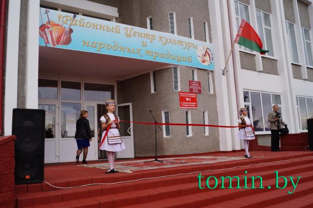 В Иваново Брестской области 12 сентября 2015 года после капремонта и модернизации открылся Центр культуры и народных традиций. Фото Тамары ТИБОРОВСКОЙ.