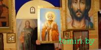 Икона Николая Чудотворца прибыла в брестскую церковь «Всецарица» из итальянского Бари. Фото Тамары ТИБОРОВСКОЙ