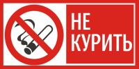 Лукашенко призывает найти новые подходы в борьбе с курением