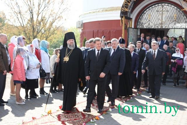 Доска объявлений г кобрин пасхальная служба доска объявлений щелково московская область