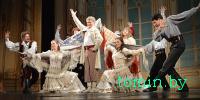 Самые известные оперетты мира в одном гала-концерте представят в Бресте артисты из Санкт-Петербурга