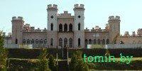 Дворец Пусловских в Коссово.  Фото Тамары ТИБОРОВСКОЙ