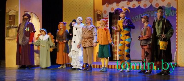 Премьера спектакля для детей «Золотой ключик» в брестском драмтеатре. Фото Тамары ТИБОРОВСКОЙ