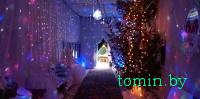 Усадьба Берестейского Деда Мороза в Бресте. Фото Тамары ТИБОРОВСКОЙ
