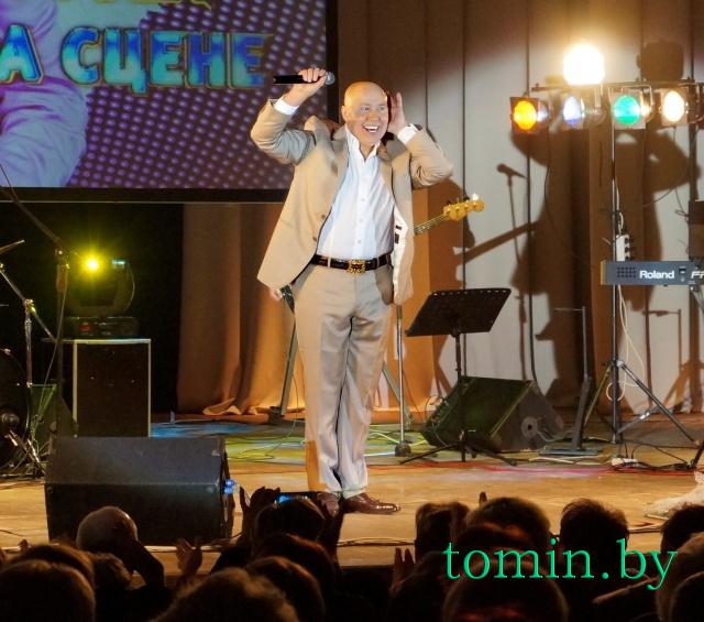 Александр Солодуха представил свою новую программу «Мы будем вместе». Фото Тамары ТИБОРОВСКОЙ