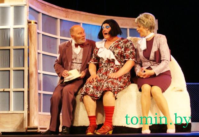 «Мою жену зовут Морис»: комедия Гомельского драмтеатра. Фото Светлана АЛАДИНА