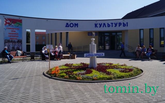 Дом культуры в Давид-Городке Столинского района. Фото Тамары ТИБОРОВСКОЙ