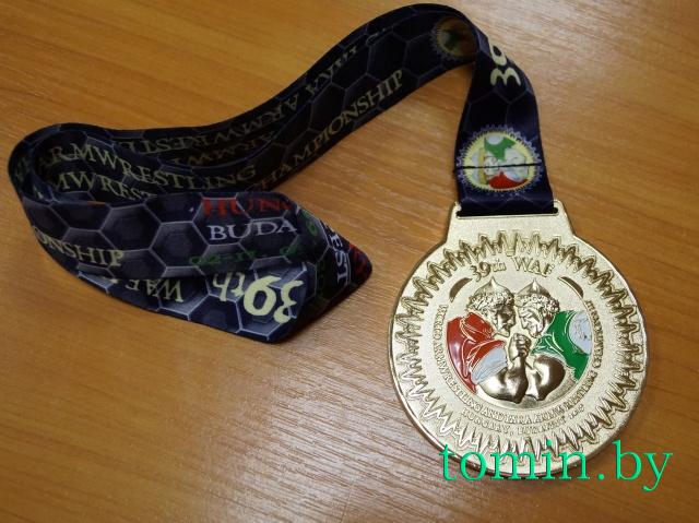 Золотая медаль Виктора Братчени - фото Тамары ТИБОРОВСКОЙ