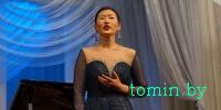 Певица Гэлимен Чжу  (сопрано, Китай). Фото Тамары ТИБОРОВСКОЙ