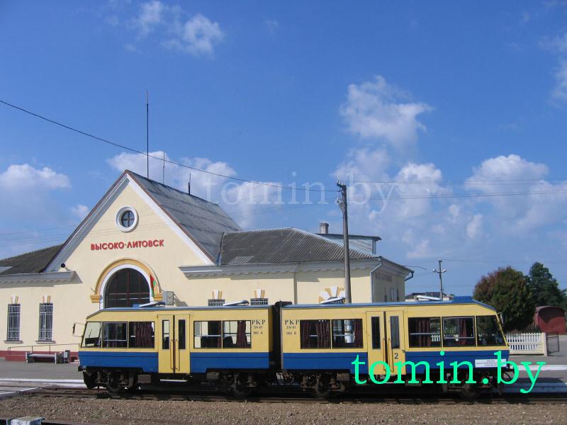 В Иваново станция - Янов. В