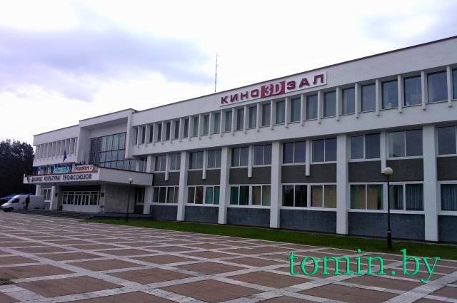 3D-кинозал ДК профсоюзов - фото