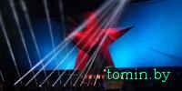 Брестская крепость. Главный вход - звезда. Фото Тамары ТИБОРОВСКОЙ