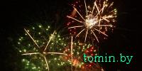Кобрин 15-17 июля отмечает День города: программа