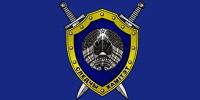 По факту инцидента в шахте «Беларуськалия», где под завалами оказались двое рабочих, возбуждено уголовное дело